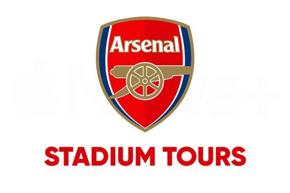 Arsenal FC Emirates Stadium Tour